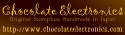 chocolateelectronics_banner